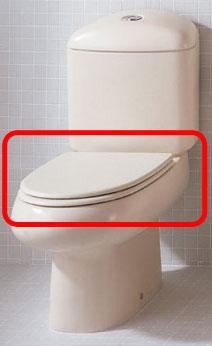 Tapa wc bacara pergamon compatible gala arance la for Marcas de wc